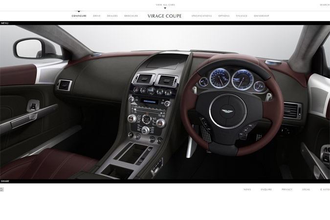 configureer je aston martin cygnet of virage autofans. Black Bedroom Furniture Sets. Home Design Ideas