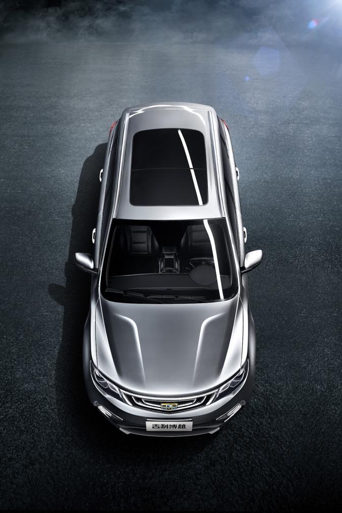 Geely Bo Yue is verrekt knappe SUV voor Chinese markt ...