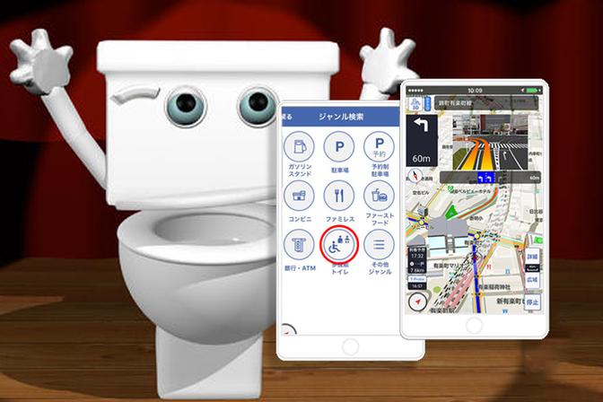toyota-toilet-app