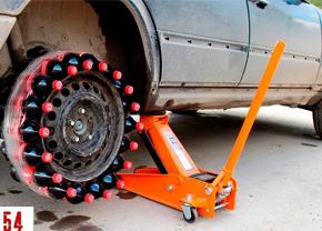Garage-54-Car-Tire-Cola