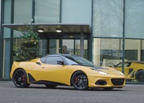 Video Lotus Evora Drifting