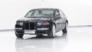 BMW ZBF 7er concept video
