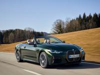 BMW Série 4 Cabrio, X1, X2, i3 mise à jour