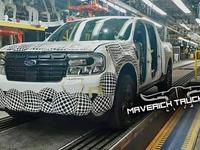 Ford agit contre les fuites