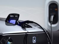 Honda EV help