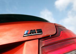 BMW M2 2022