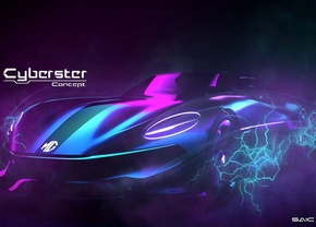 MG Cyberster Concept SAIC 2020