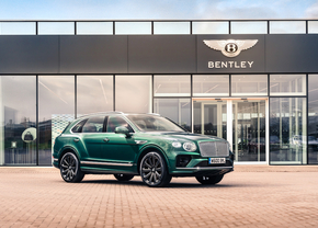 Bentley Bentayga Carbon Wheel 2021