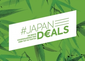 suzuki autosalon brussel japan 2020 deals promotie