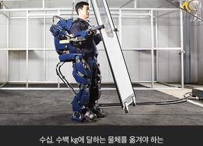 2016-hyundai-exoskeleton-4