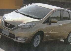 2017-nissan-note-e-power-1